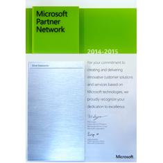 Сертификат Microsoft, подтверждающий совместимость программных продуктов с операционной системой Microsoft Windows