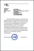 Отзыв ООО «Мирам»
